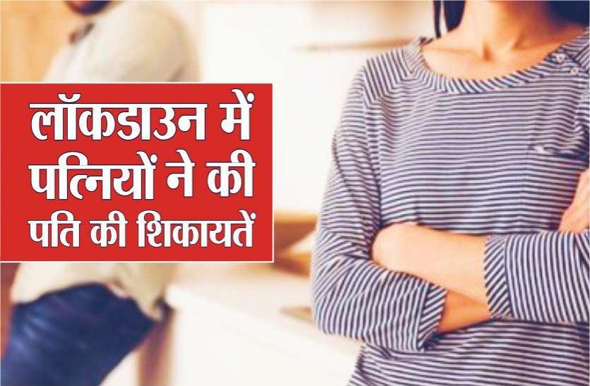 मोबाइल से चिपके रहते हैं पति,रसोई या घर के कोई काम में नहीं कर रहे मदद