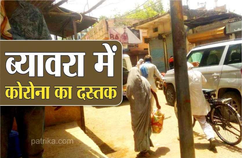 कोराेना ने ली एक आैर जान, राजगढ़ की कोरोना पाॅजिटिव महिला की मौत