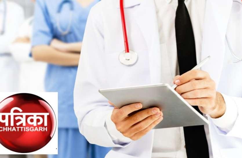 दिल्ली के सस्ता इलाज जैसा मॉडल प्रदेश के 14 निगमों में होगा लागू