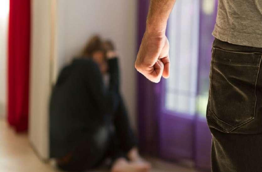 लॉकडाउन और घरेलू हिंसा