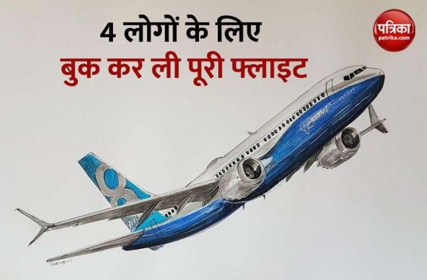 Corona के डर से परिवार ने Bhopal से Delhi के लिए बुक कर ली पूरी Flight, देने पड़े लाखों