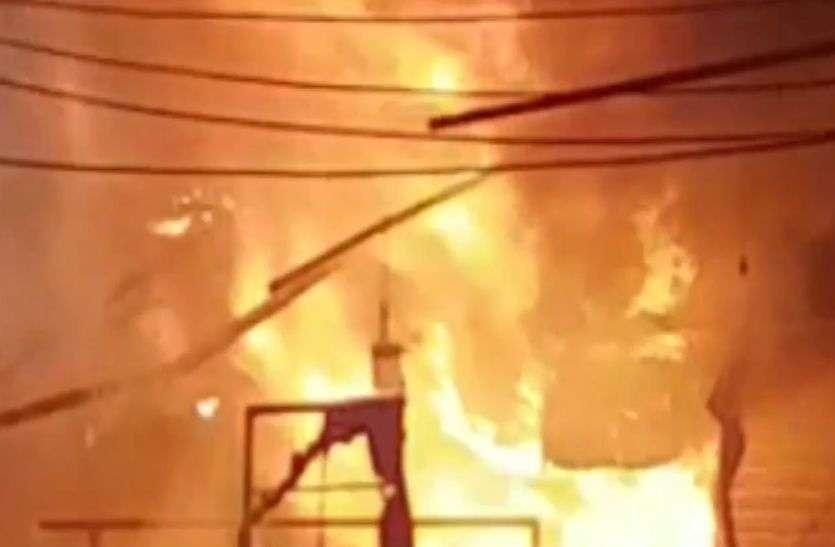 VIDEO रतलाम में भीषण आग, सब कुछ जलकर खाक