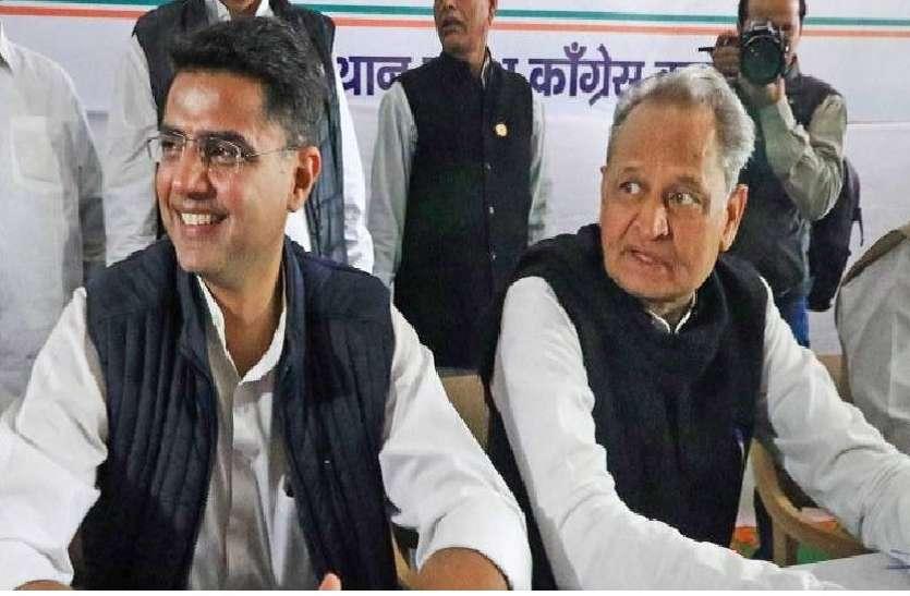राजस्थान: Corona संकटकाल के बीच Gehlot Cabinet विस्तार पर जानें Latest Update