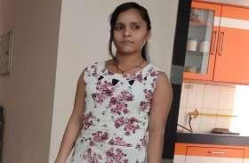 हाईराइज सोसायटी की 15वीं मंजिलसे कूदकर युवती ने किया सुसाइड