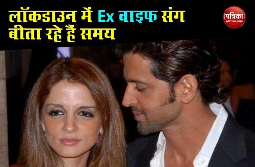 तलाक के बाद एक्टर Hrithik Roshan और Sussanne Khan एक ही घर में रह रहे हैं साथ, घर को बताया टेम्पररी