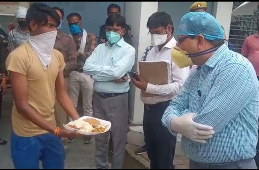 कोरोना वायरस के साथ भ्रष्टाचार का वायरस - प्रवासी श्रमिकों द्वारा खाने में शिकायत पर भड़के डीएम