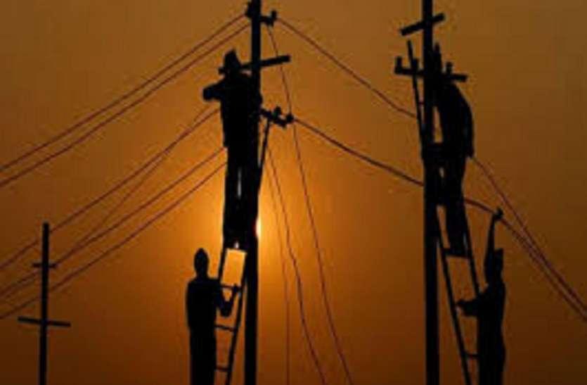 बिजली की आवाजाही ने शहर के बाशिंदों को हैरान किया