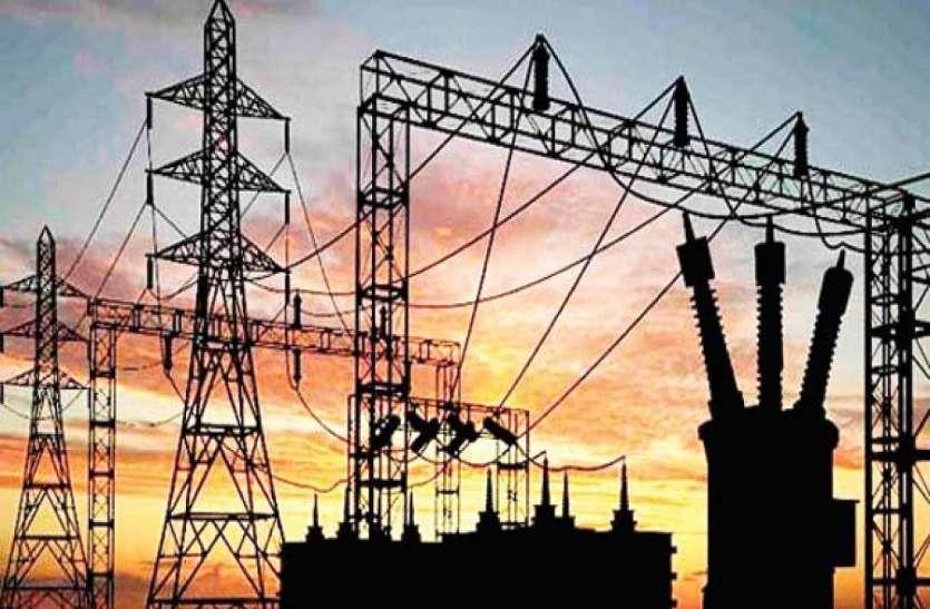 उद्योग-दुकानें बंद फिर भी लॉकडाउन में बढ़ गई 70 लाख यूनिट बिजली खपत