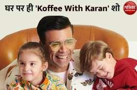 लॉकडाउन के बीच Karan Johar ने घर पर बच्चों के साथ खेला Rapid Fire Game, देखें Video