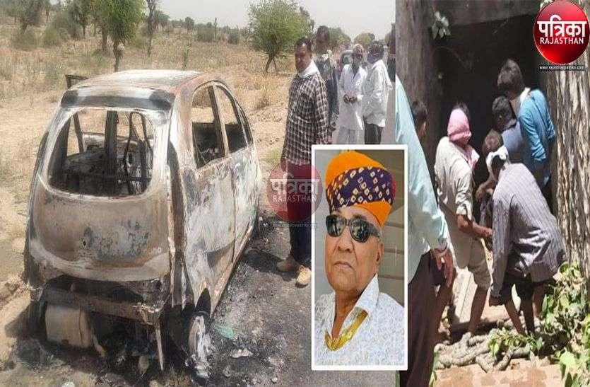 बिलाड़ा के अधिवक्ता का शव सोजत के निकट एक कुएं में मिला, जली हुई कार जैतारण के पास मिली