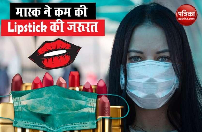 मास्क ने घटाई Lipstick की चमक, जमकर हो रही है काजल की खरीदारी