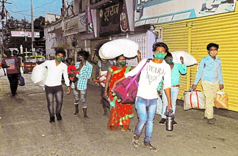 बाहर से आए प्रवासी मजदूरों को अब जिले में ही मिलेगा रोजगार, श्रम विभाग ने शुरू किया सर्वे कार्य