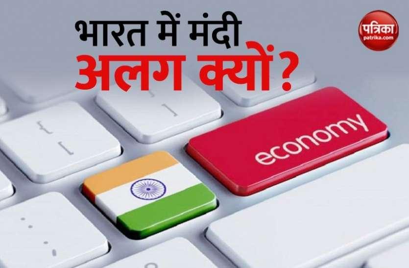 Crisil ने बताया, भारत में बीती तीन मंदियों से कैसे अलग है मौजूदा मंदी