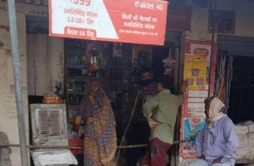 यूपी के इस जिले में भी आज से खुल गए बाजार, सुबह 7 से शाम 7 बजे तक खुलेंगी दुकानें
