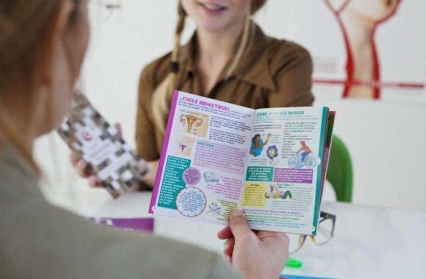 World Menstrual Hygiene Day : माहवारी की जानकारी, बदलेगी दुनिया सारी