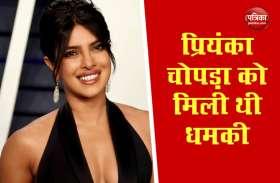Priyanka Chopra को प्लेन में एक डॉक्टर ने दी थी Dubai में गिरफ्तार कराने की धमकी, जानें पूरा मामला