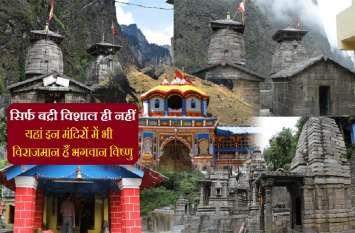 भगवान नारायण के प्रमुख धाम, इन मंदिरों में भी विराजमान हैं भगवान विष्णु