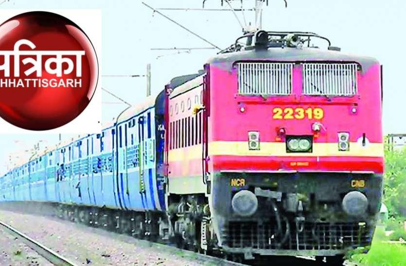 सीटें फुल, 1 जून से रायपुर होकर जाएंगी 6 ट्रेनें, टाइम टेबल में बदलाव नहीं