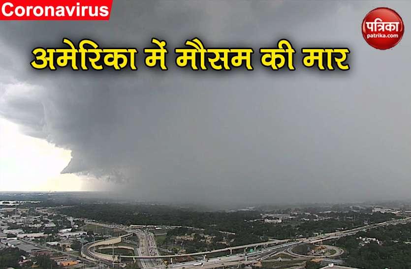 NWS Alert: अमेरिका में तूफान का कहर, भारी बारिश से जनजीवन प्रभावित