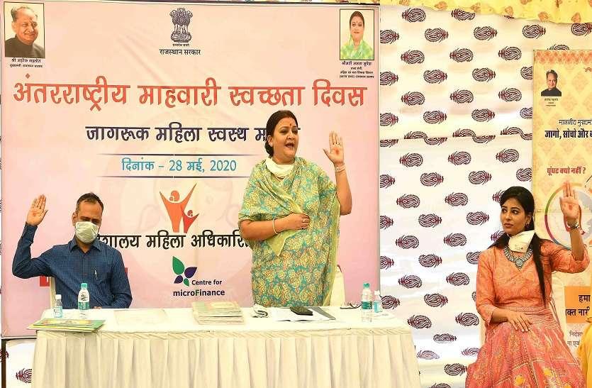 महिलाएं स्वच्छ, स्वस्थ रहकर ही परिवार को रख पाएंगी स्वस्थ- मंत्री भूपेश