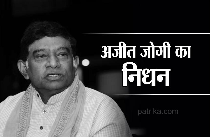 एक किस्सा: एक IAS जो कांग्रेस ज्वाइन कर बन गया था मुख्यमंत्री