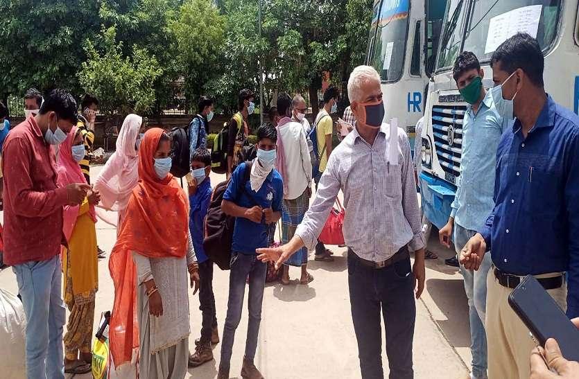 बिहार के 163 प्रवासी श्रमिकों को रोड़वेज से किया रवाना