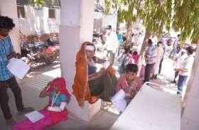 road accident - लड़की को ससुराल छोड़ लौट रहे लोगों से भरा पिकअप पलटा, 4 की मौत, 30 घायल