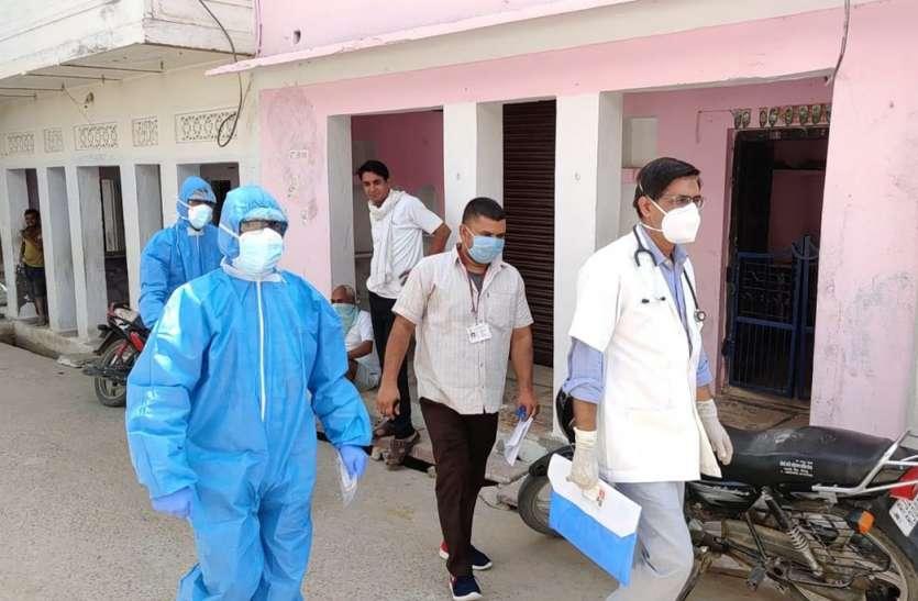 बरकरार है टोंक जिले में कोरोना वायरस का प्रकोप