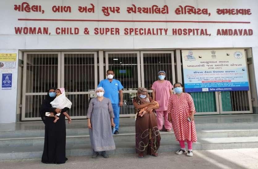 Ahmedabad : नवजात की अविकसित आंतों को जोड़ा