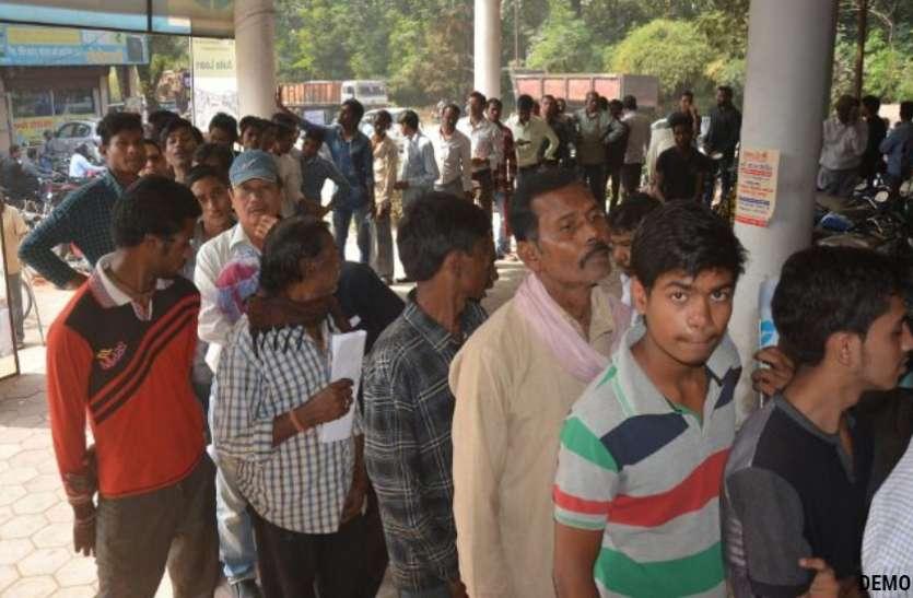 बैंक से पैसे निकालने के लिए नगरवासियों की लगी भीड़, संक्रमण का खतरा