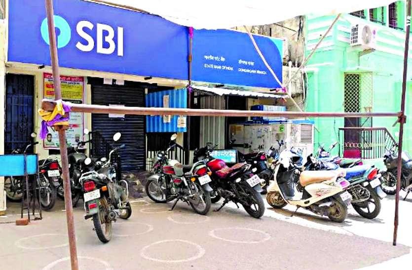 प्रशासन ने निर्णय लेकर स्टेट बैंक को कराया बंद, शिकायत के बाद अन्य बैंक भी हुए बंद