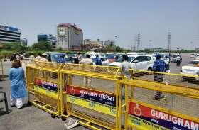 Coronavirus के कारण हरियाणा- दिल्ली सीमा सील, सैकड़ों वाहन फँसे
