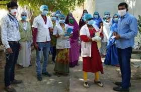 गांव में मिले कोरोना संक्रमित, लोगों में दहशत....