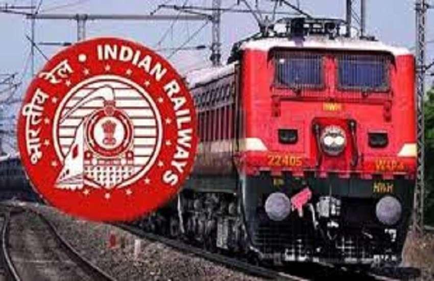 Railway : बीमार,बुजुर्ग और 10 वर्ष से कम उम्र के बच्चे यात्रा न करें
