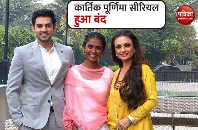 TV Industry की टूटी कमर, नागिन 4 के बाद Star Bharat का सीरियल Kartik Purnima हुआ बंद
