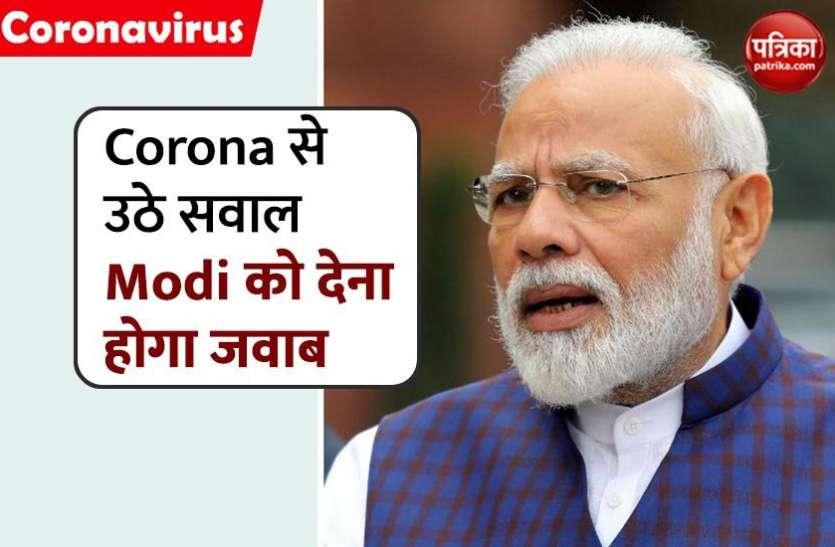 Modi Government 2.0 : जानिए क्या हैं 5 बड़ी चुनौतियां