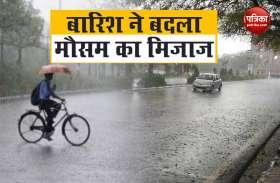 Weather Update: पूर्वोत्तर समेत 12 से ज्यादा राज्यों में बारिश का अलर्ट, उत्तर भारत में गर्मी से राहत
