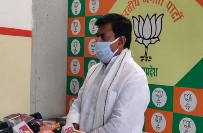 भाजपा विधायक बोले, चिताओं पर रोटी सेकना कांग्रेस की पुरानी आदत