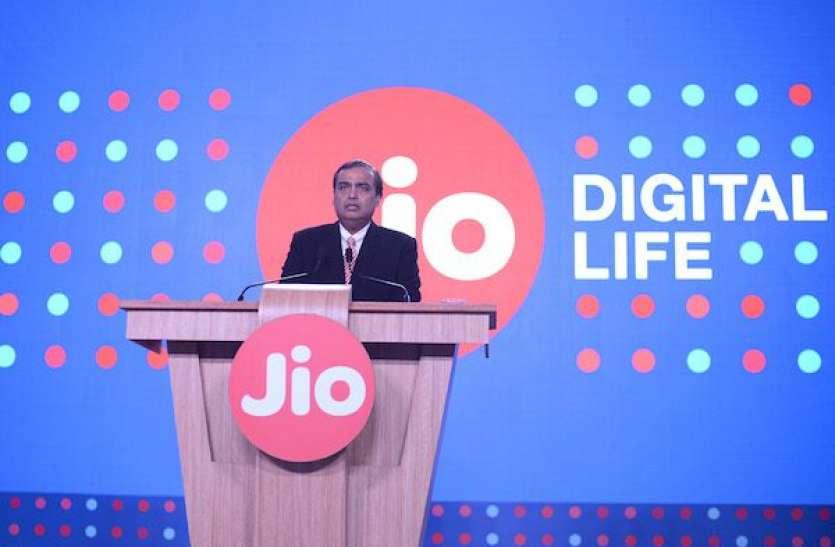 Photo of Reliance और jio में जॉब वाले विज्ञापनों पर दिल्ली हाईकोर्ट हुआ सख्त, OLX और Quiker को चेतावनी