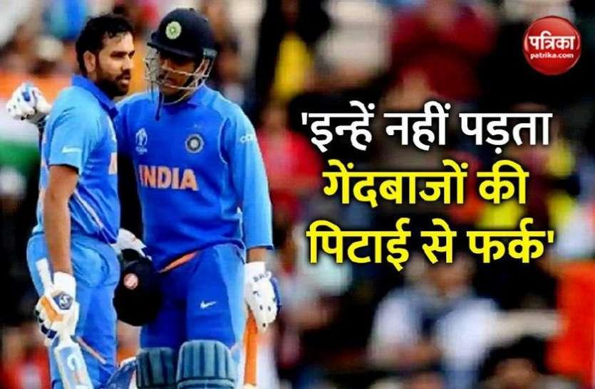 Harbhajan Singh का खुलासा, ये कप्तान गेंदबाजों को देते हैं स्वतंत्रता, पिटाई से भी नहीं पड़ता फर्क