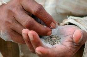 तम्बाकू छुड़ाने के लिए भारतीय NGO सीड्स को WHO पुरस्कार
