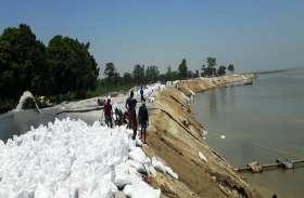 बाढ़ से बचाने को तैयारी में जुटा प्रशासन, बना रहा सुरक्षा कवच