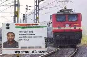दो दिन तक ट्रेन में ही सफर करता रहा श्रमिक का शव, रेलवे की लापरवाही आई सामने
