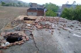 THUNDERSTORM: आंधी और ओलावृष्टि: घर की छत और टीनशैड़ टूटी, किसान हुआ बेघर