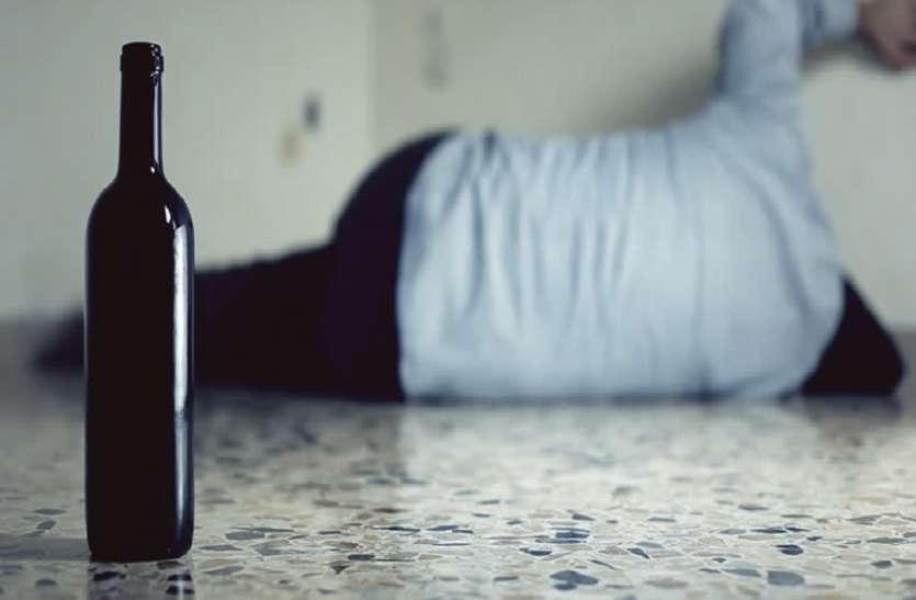 जहरीली शराब से पांच लोगों की मौत, यहां 30 घरों में अवैघ शराब का धंधा