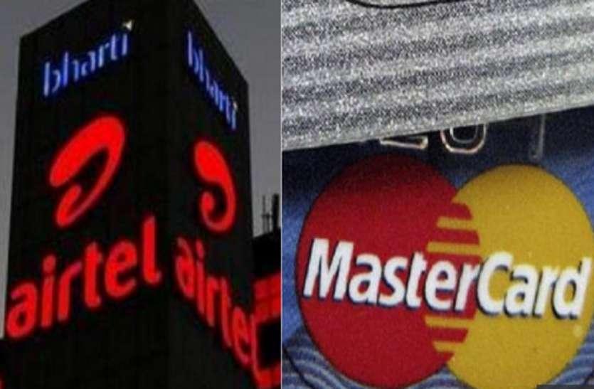 Photo of Airtel Master Card Deal : Farmers और MSMEs को Loan देगा Payment Bank