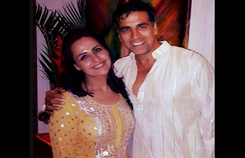 Akshay Kumar With Sister Alka Bhatia