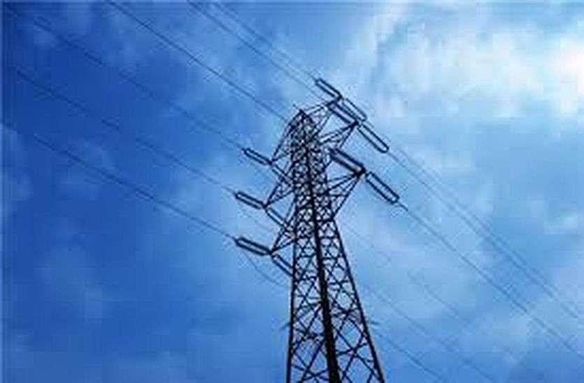 Breaking बिजली की मांग में उछाल, पिछले वर्ष के बराबर आई...यह है कारण