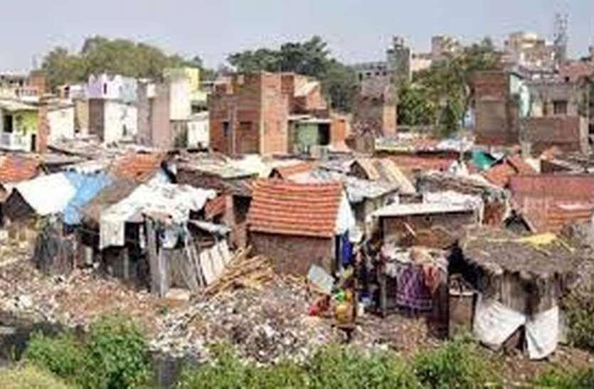 कच्ची बस्तियों में पक्के मकानों का निर्माण शीघ्र