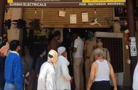 लॉकडाउन में नियमों का नहीं किया जा रहा था पालन, 71 दुकानदारों से वसूला गया 27 हजार रुपए का जुर्माना